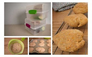 The Lunch Box Chore (and a recipe)